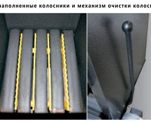 Охлаждаемые колосники в котле Galmet GT KWR ST